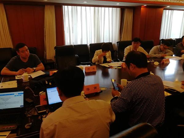 省造价总站参加工程造价信息监测工作座谈会