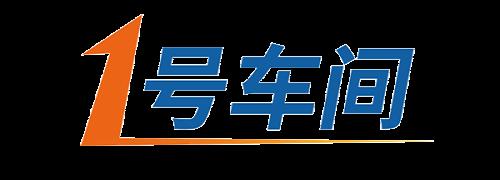 深圳市易维世界科技有限公司