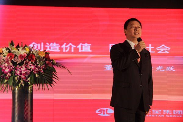 集团召开2013年终总结表彰大会