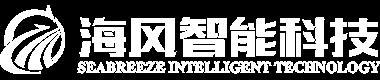智能服务机器人,北京海风智能科技有限责任公司