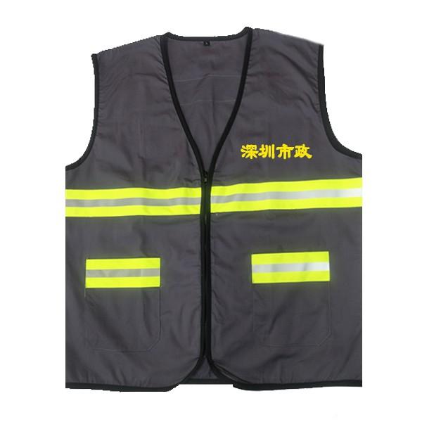 深圳住建局专用反光背心