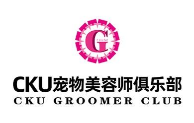 CKU精英美容师大赛