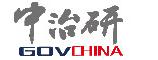 中治研北京国际信息技术研究院