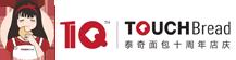 上海泰奇食品有限公司