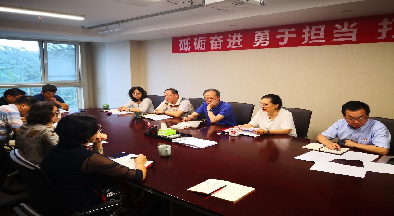 """中国通用机械工业协会召开""""不忘初心、牢记使命""""主题教育检视反思专题会议"""