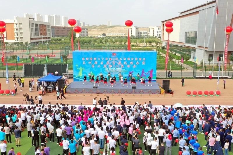 甘肃万博manbetx官网 welcome参加了兰州新区第五届运动会