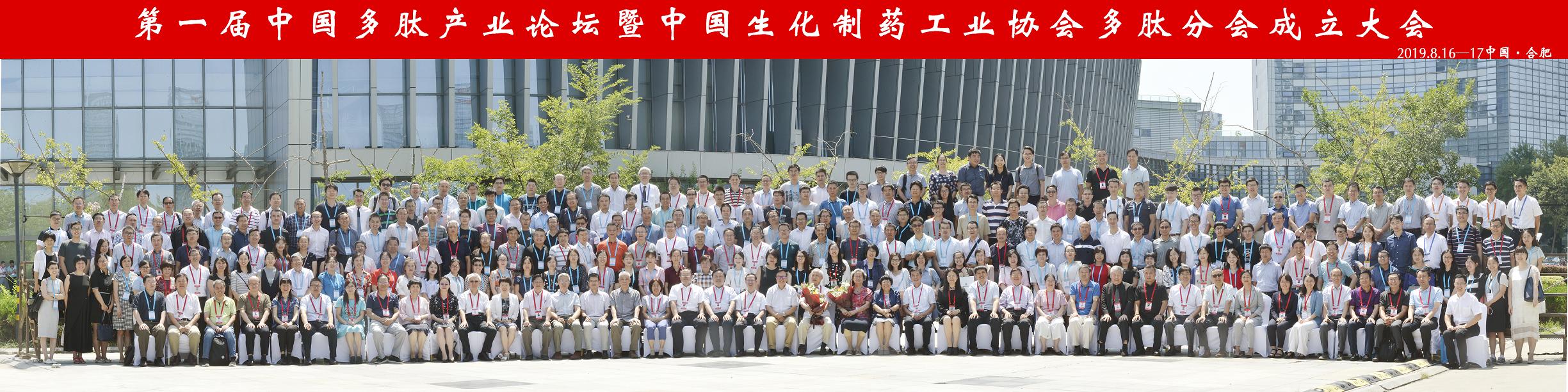 Zhejiang Huajun Pharmaceutical Co., Ltd. went to