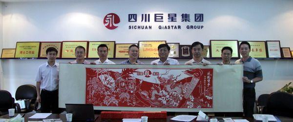 黑龙江省龙江县县委政府领导来访