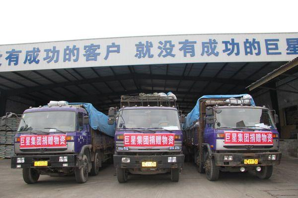 农业产业进灾区——集团2大项目、百吨饲料援助雅安地震灾区