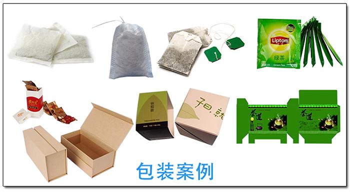 自动装盒机生产厂家