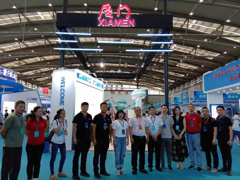 豪尔发泡芯材 亮相2019第14届中国西安国际科学技术产业博览会
