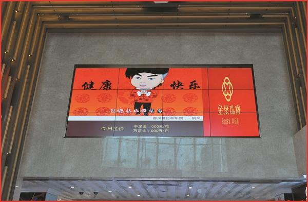 上海MT连锁酒吧、深圳水贝珠宝城、服装连锁店项目