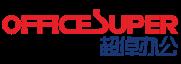 广州市超倬办公设备有限公司