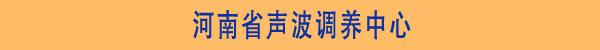 竞技宝app ios下载康竞技宝官网下载苹果版调养中心省份区域图-北京正时同泰科技有限公司