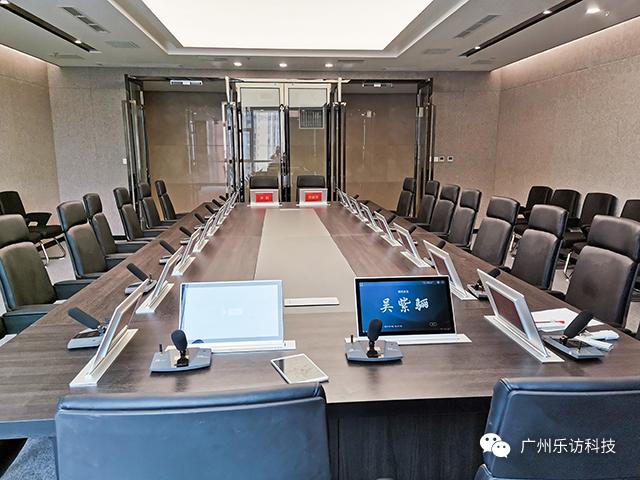 成都市沪州银行应用无纸化会议,改变传统会议模式摆脱纸张烦恼