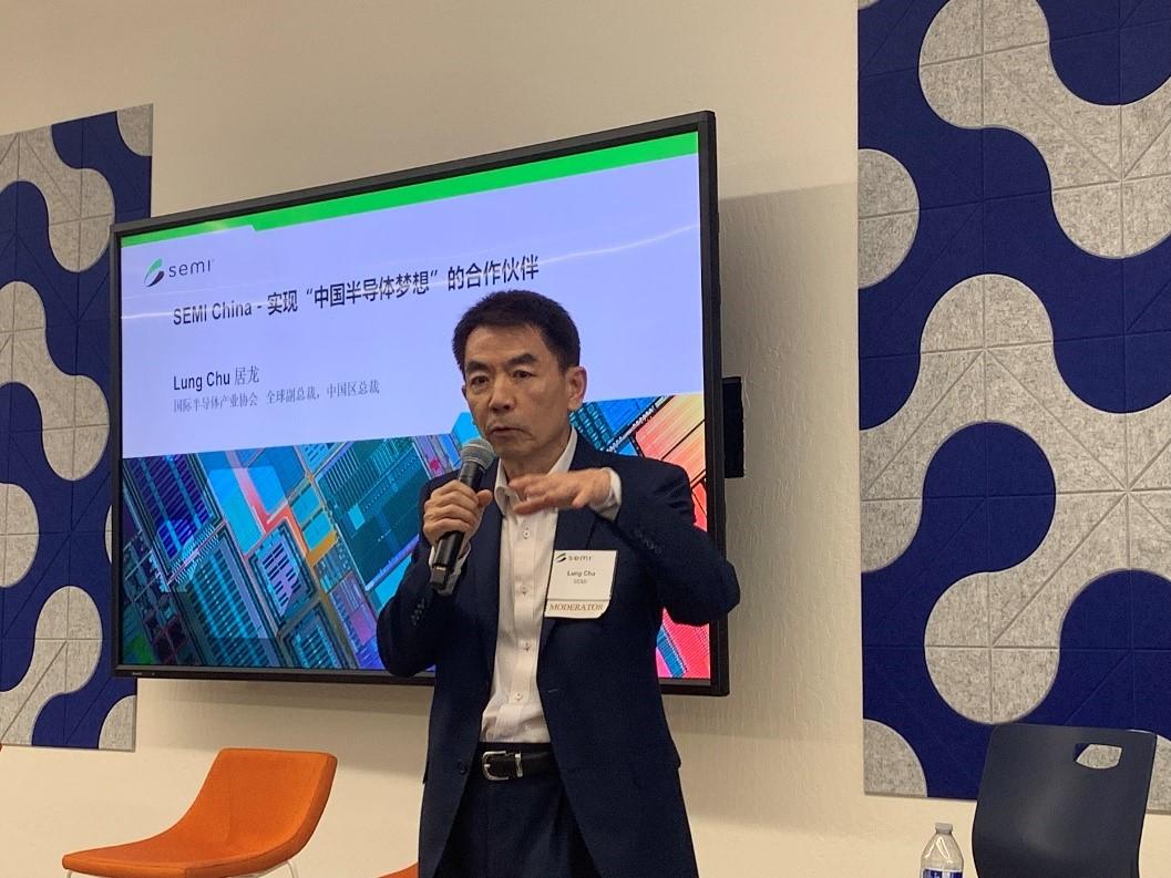 SEMI中国携手CASPA在硅谷畅谈如何突破AI瓶颈