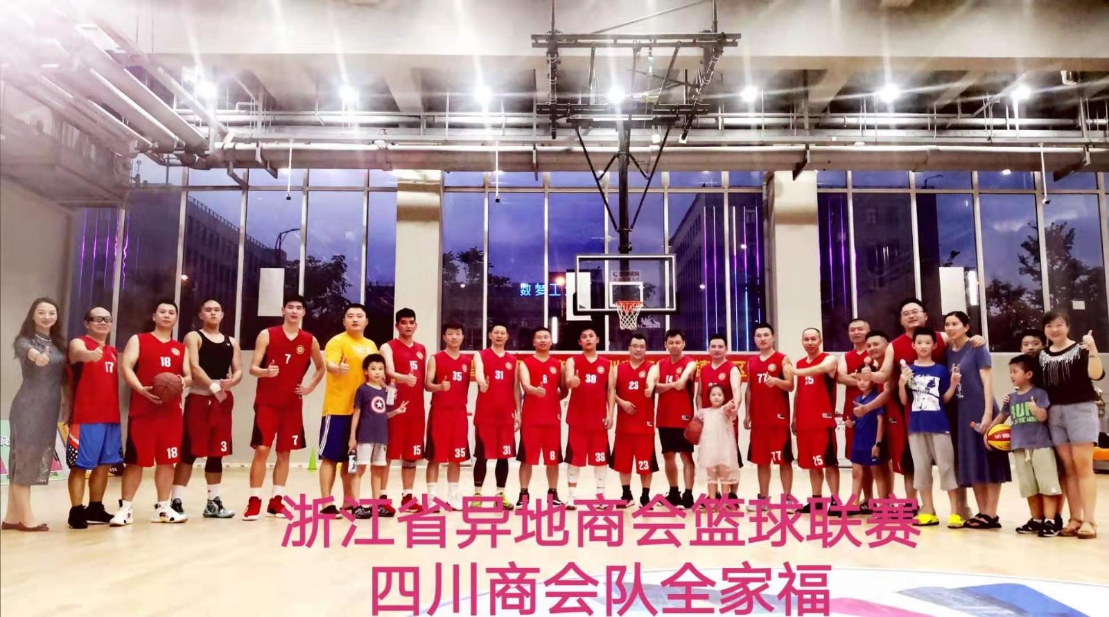【赛事战报】 热烈祝贺浙江亚虎pt客户端登录篮球俱乐部小组赛第二场取得胜利!