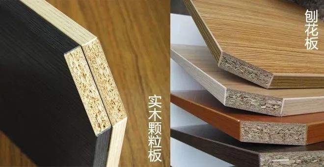 装修到底用哪一种板材好?