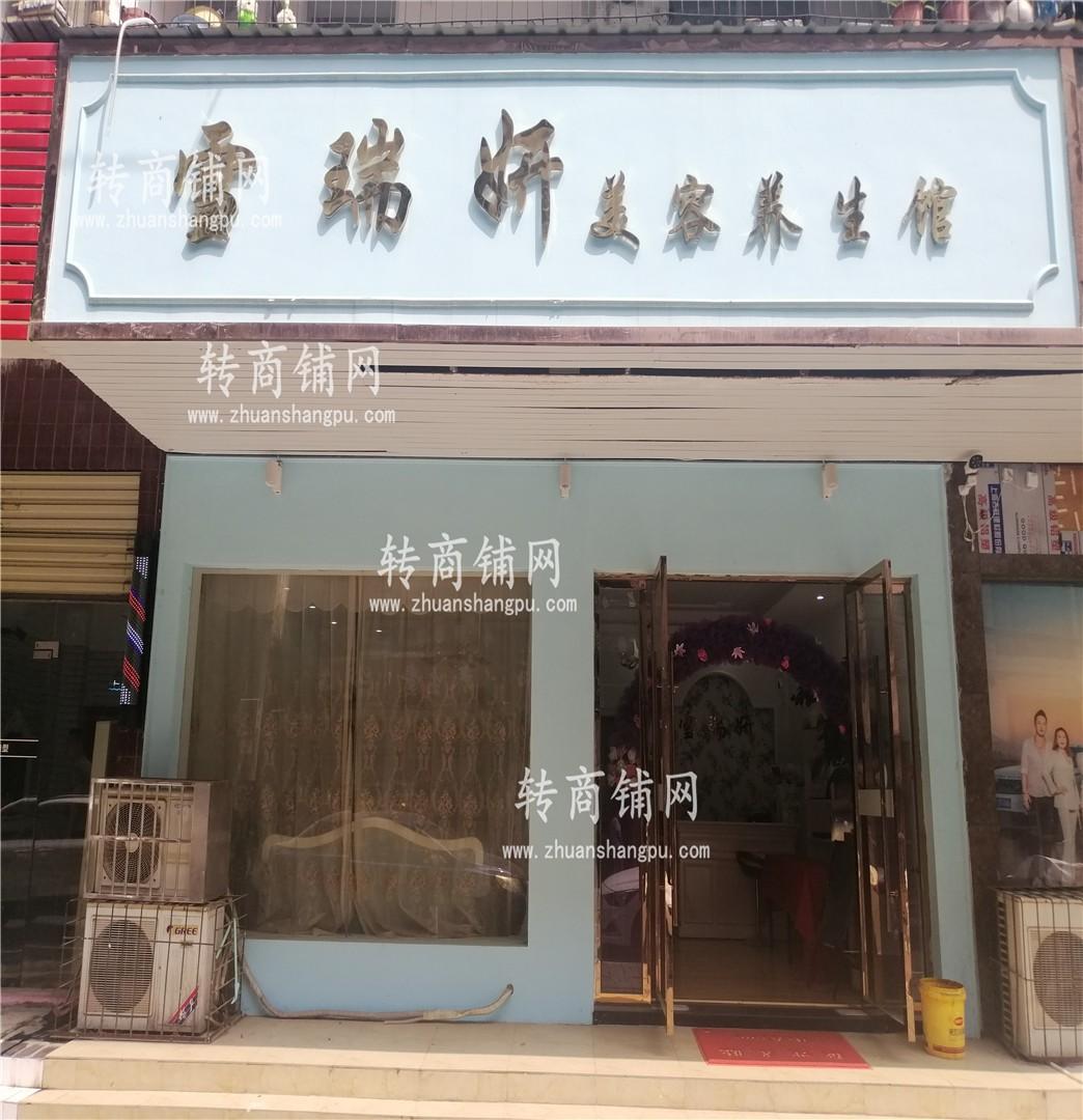 蔡甸临街盈利美容院优转