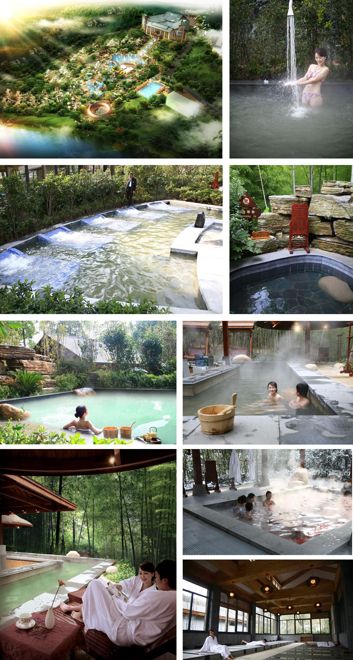 广西花山温泉