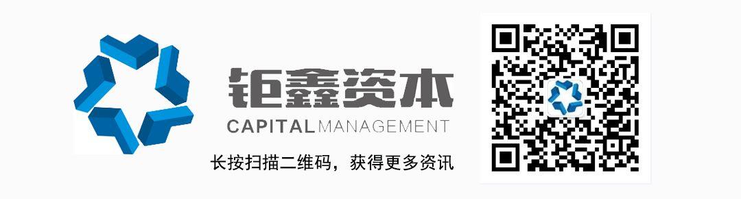【钜鑫资本】20190703聚酯产业链价差跟踪