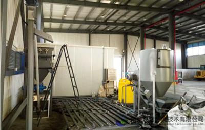 固体危险废物稳定化预处理