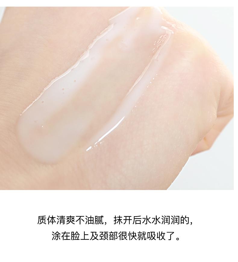 富勒烯修复乳
