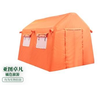 橘色旅游充气帐篷