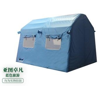 蓝色旅游充气帐篷