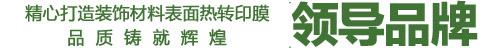 广东森之富实业有限责任公司