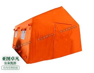 公众洗消帐篷