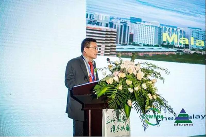 第三届板材-定制家居绿色生态链发展高峰论坛在安徽六安成功举办