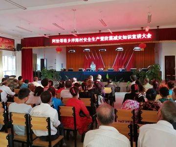 阿克苏分中心深入乡村基层开展夏季消防安全培训