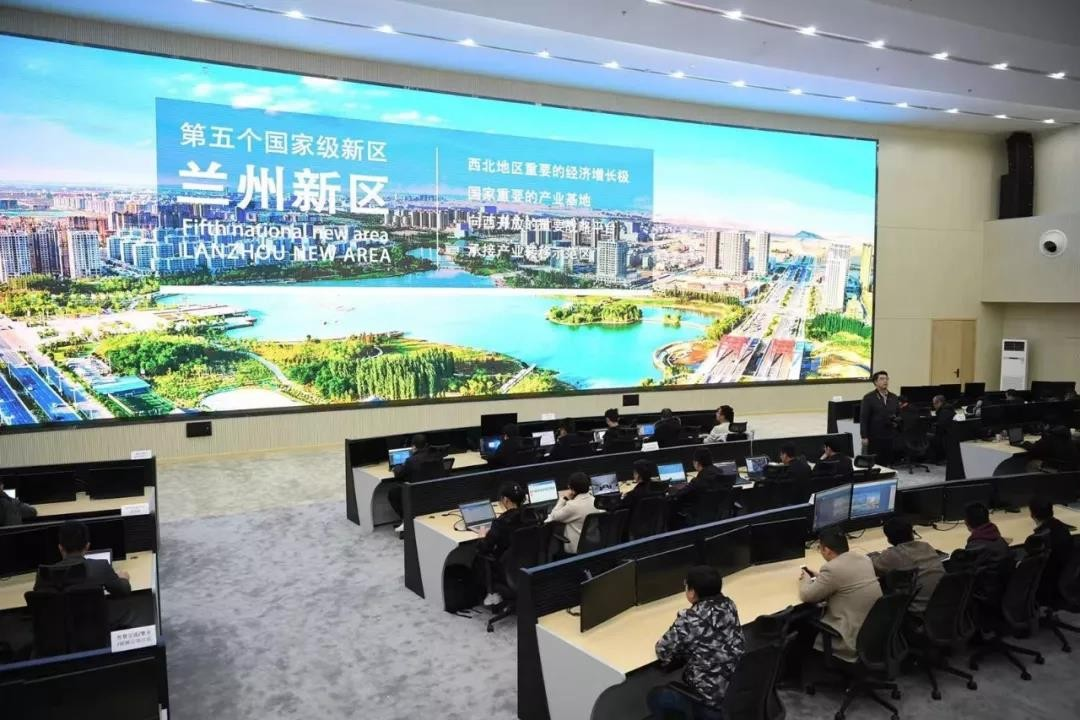 新区携手华为即将举办2019新型智慧城市峰会