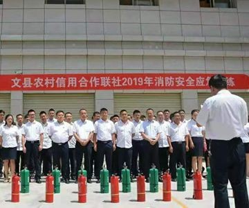 天水分中心为文县农村信用合作联社开展2019年消防安全培训及应急演练