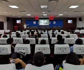 铜仁分中心为德江县公安局开展消防安全知识培训