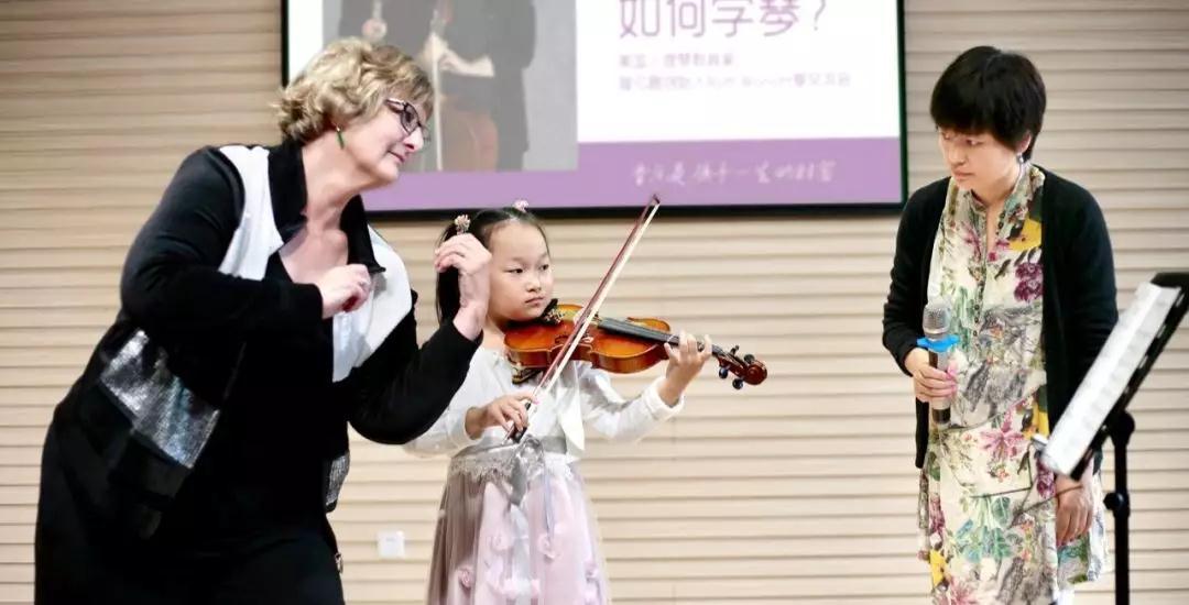 首席猫小提琴开学季丨新教室,新课程,新福利!