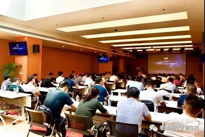《装配式内装修行业发展白皮书》在京正式启动