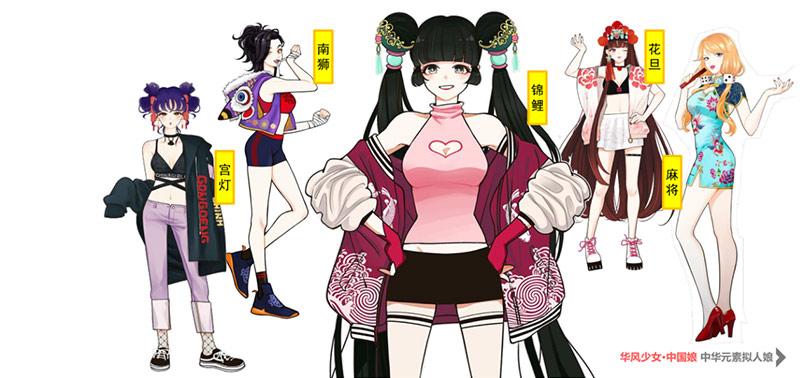 赤尾携手中国十强插画师李欢丨强势塑造年轻化IP形象