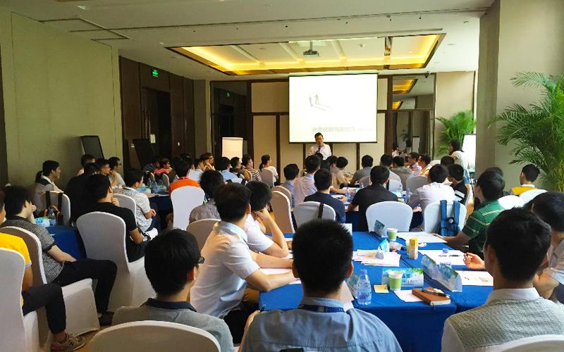 广州三星研究院沟通技巧三期课程