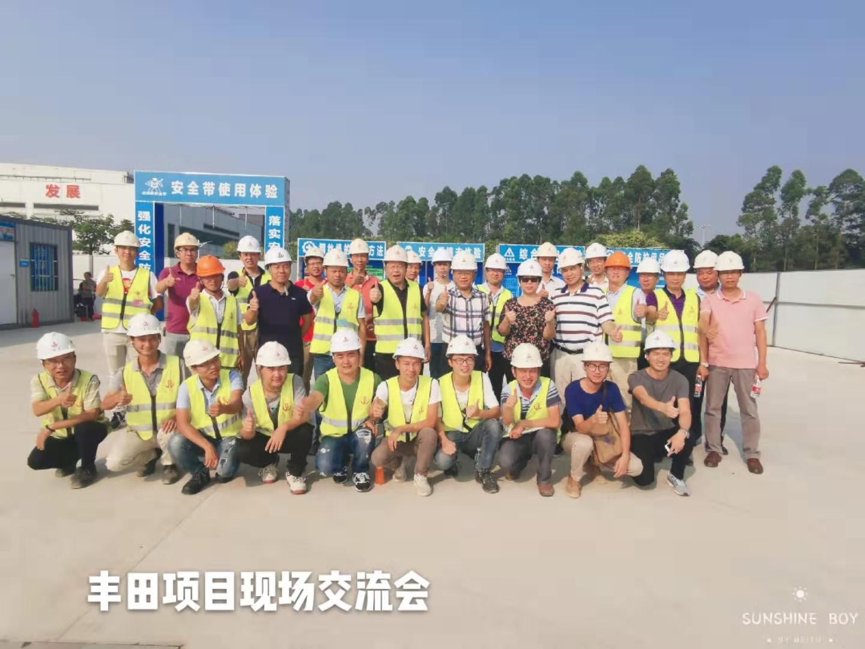 公司组织员工到广汽丰田项目开展学习交流活动