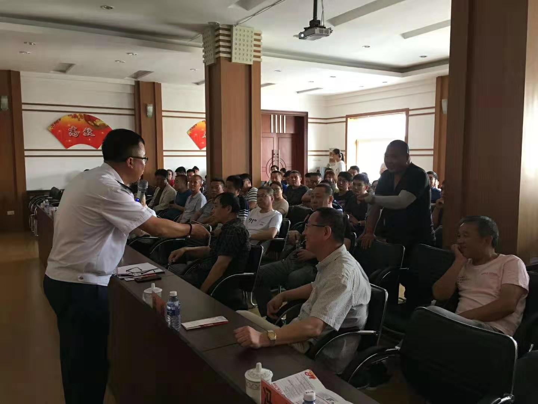 鞍山市政修建有限责任公司开展消防知识培训