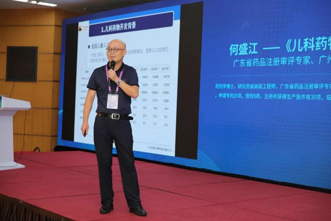 何盛江:儿药方兴未艾,源头决策助力新发展