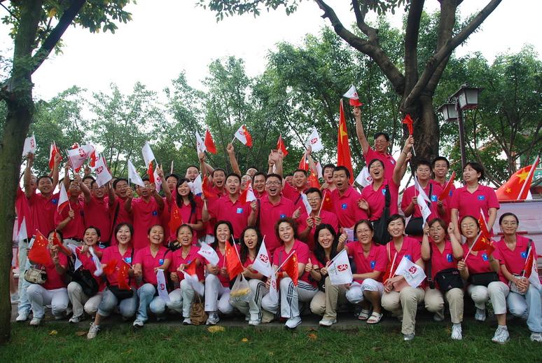 集团组队参加奥运火炬传递图片集——正式传递