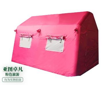 粉色旅游充气帐篷