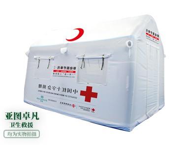 卫生救援充气帐篷