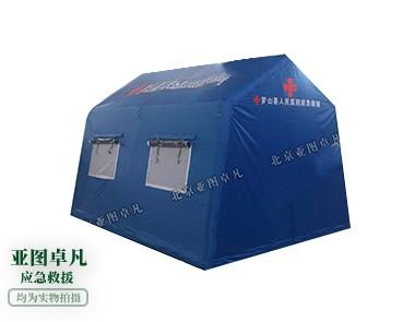 蓝色消防救援充气帐篷