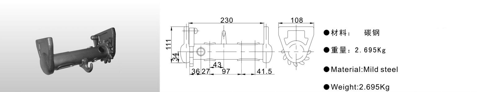 KS138020R KS138020L