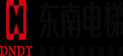 深圳市中能能源管理有限公司