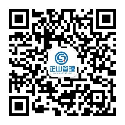 上海企山企业策划